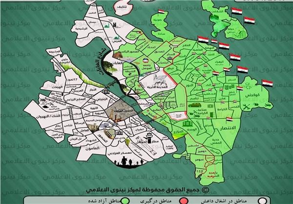 جنوب شرق موصل آزاد شد