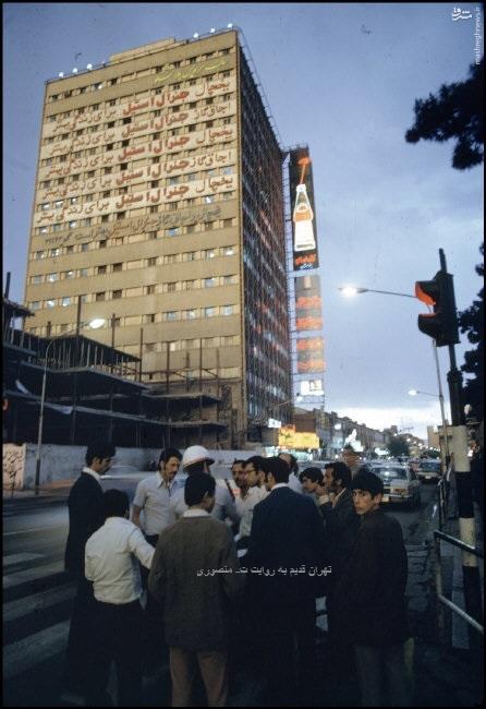 «پلاسکو» یادگار 54 ساله تهران مدرن +عکس