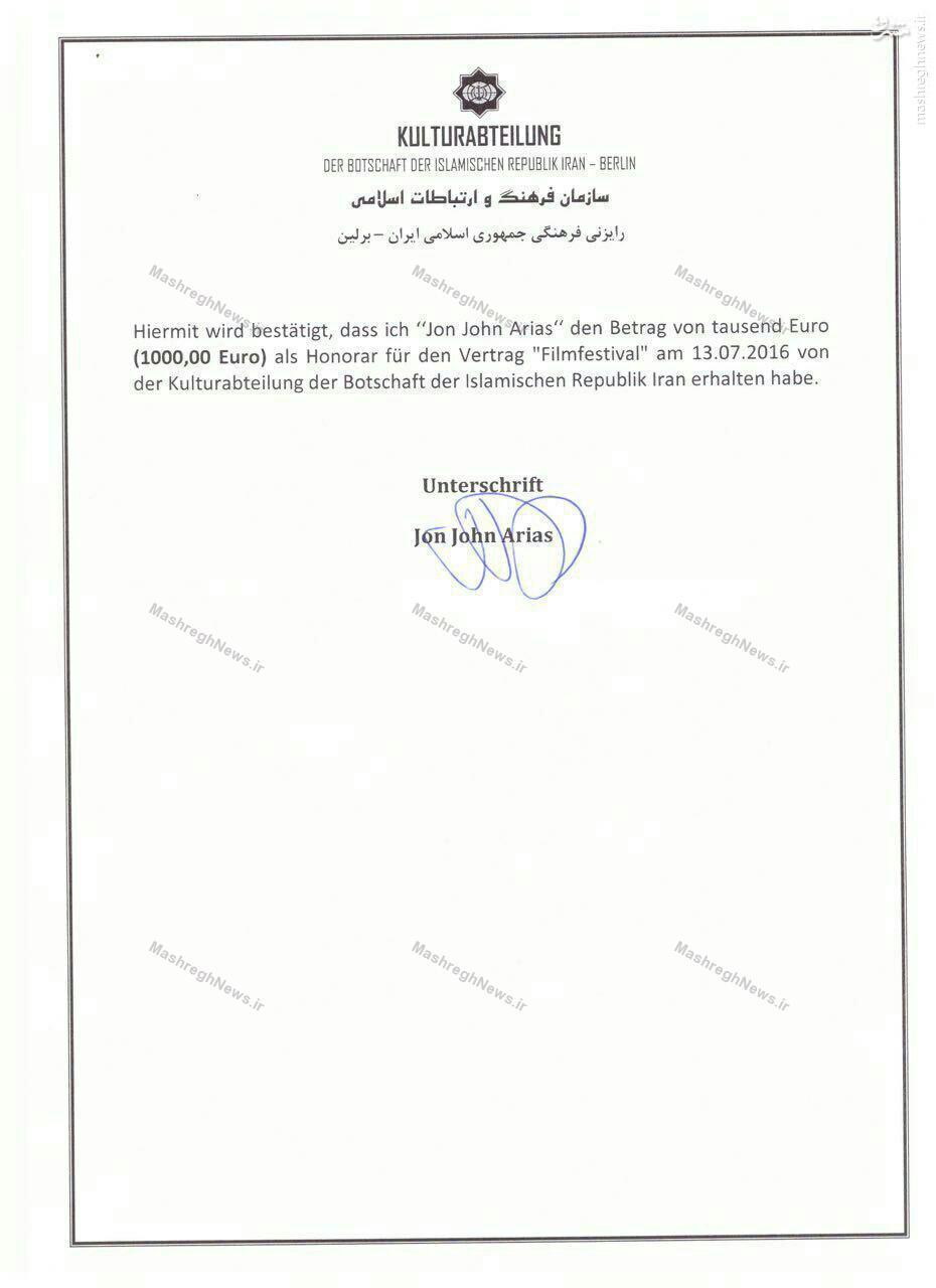 سفارت ایران ساخت مستند اربعین را به یک مازوخیست داد؟! +عکس و سند
