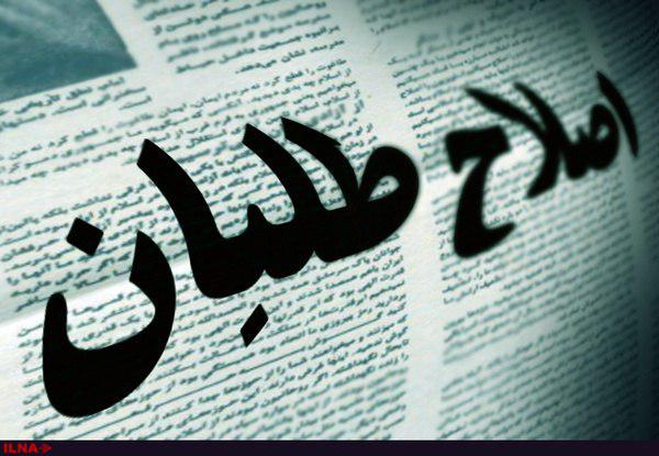 نامه اپوزیسیون به ترامپ از روی دست چه کسی کپی شد؟/ ارگان دولت: بابک زنجانی اجباراً پیشمرگ یک باند مخوف میشود!