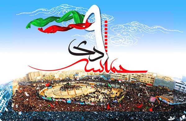 مردمگرایی در اندیشه امام خمینی چگونه در 9 دی تجلی کرد؟