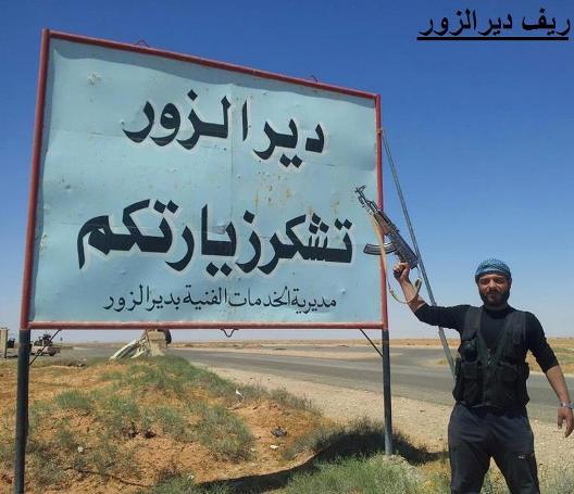 چرا آمریکاییها در دیرالزور به داعش کمک میکنند/ اسب زین شده هشت هزار تروریست برای تصاحب یک شهر