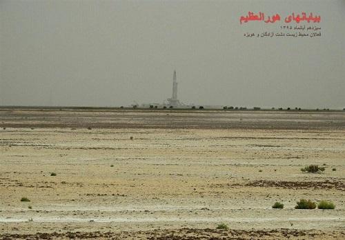 وقتی منشأ داخلی ریزگردهای خوزستان عمداً فراموش می شود/ تکرار تجربه دریاچه ارومیه برای احیاء هورالعظیم با فاضلاب!