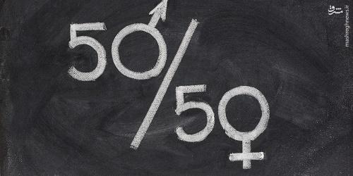 آیا جامعه زنان مقصر اصلی پایین آمدن آمار ازدواج هستند؟!
