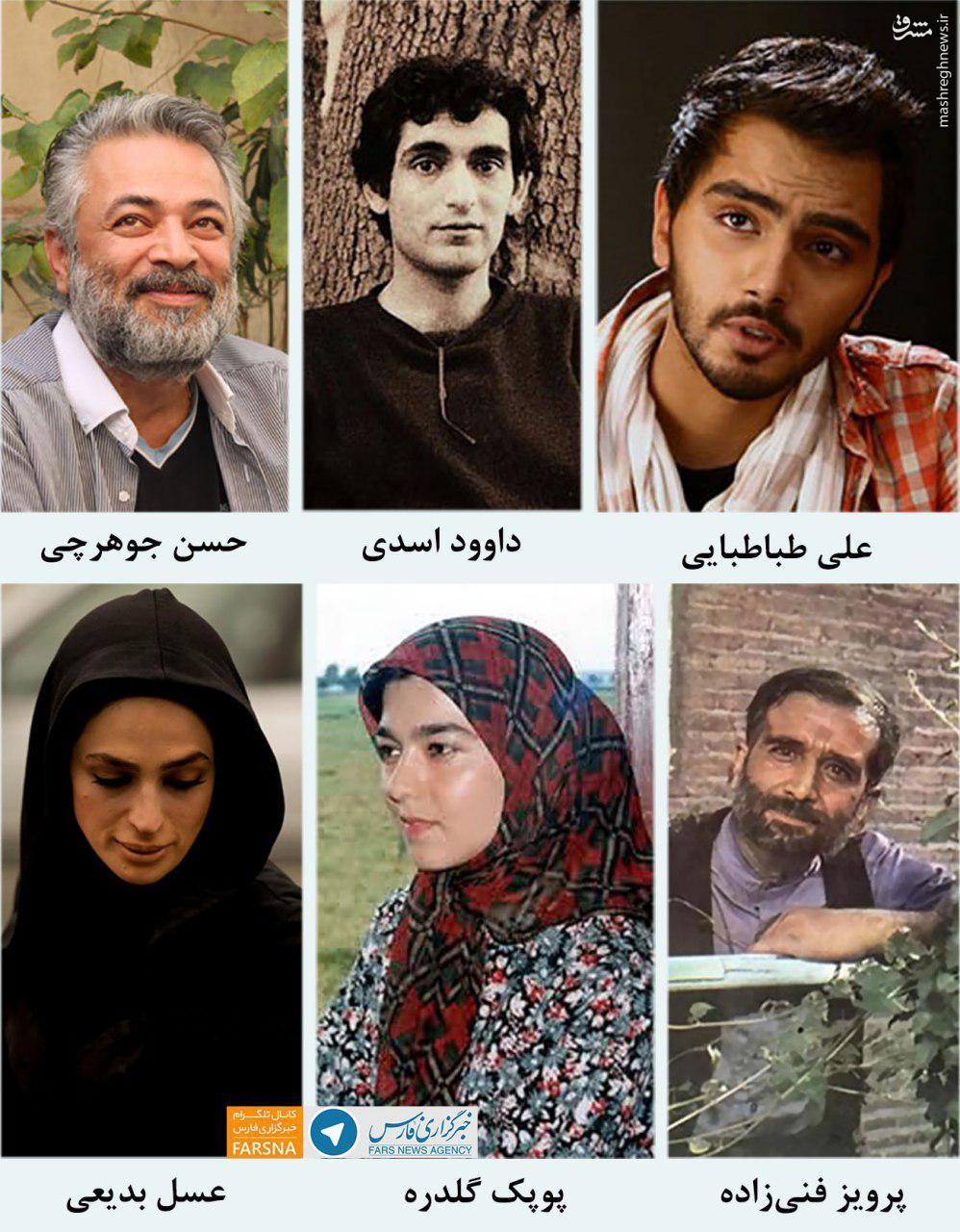 عکس/ بازیگران ایرانی که قبل از ۵۰ سالگی درگذشتند