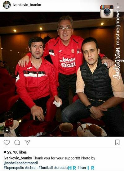 عکس/پست اینستای برانکو بعد از بازی