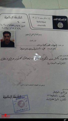 رسوایی اخلاقی داعشیها در موصل چگونه فاش شد؟+عکس