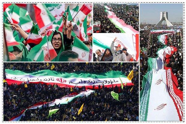 راهپیمایی شکوهمند 22 بهمنماه تا ساعتی دیگر آغاز میشود+مسیرهای ۱۰گانه