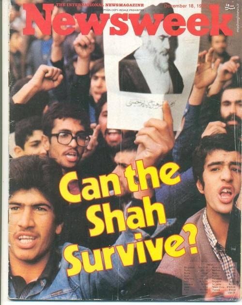 تصویر امام خمینی(ره) به عنوان مرد سال جهان در 1979