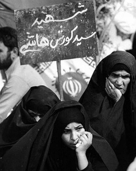 عکس/ مزار سید کورش