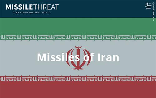 توان موشکی ایران در خاورمیانه بیرقیب است +عکس و فیلم