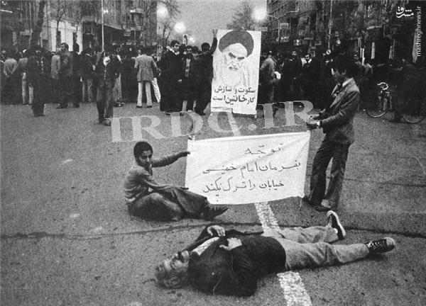 عکس/ به فرمان امامخمینی(ره) خیابانها را ترک نکنید