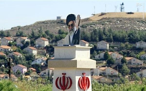 تحقیر صهیونیستها در جایی بهنام «پارک ایران» +عکس