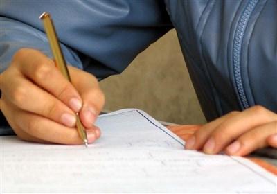 ضوابط ثبتنام آزمون ورودی مدارس استعدادهای درخشان