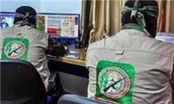گزارش تلویزیون اسرائیل از حمله سایبری حماس