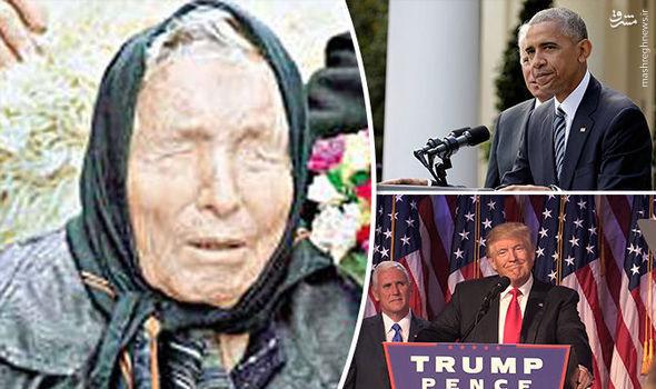 پیشگویی بابا وانگا در مورد آینده کاخ سفید +عکس