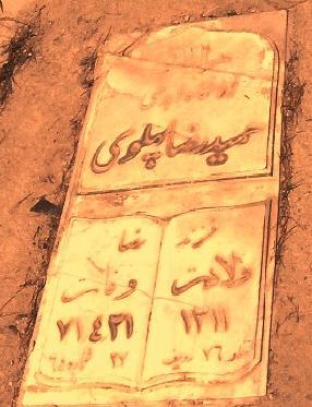 کدام برادر شاه بعد از انقلاب در ایران بود؟/// فامیل برادر شاه پس از انقلاب چه شد؟