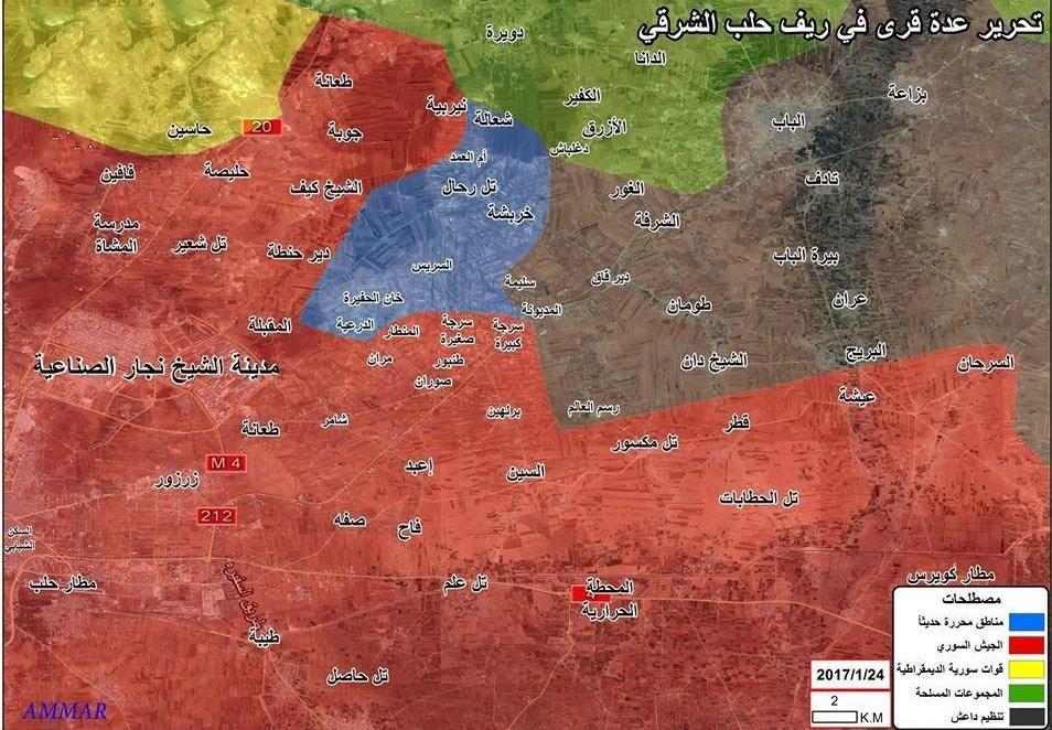 ادامه عملیات آزادسازی حومه «حلب» +نقشه