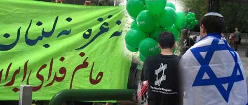 موضع اصلاحطلبان در برابر حمایت نتایاهو از اقداماتشان چیست؟/ چرا شعار «نه غزه نه لبنان ... » اسرائیلی است؟