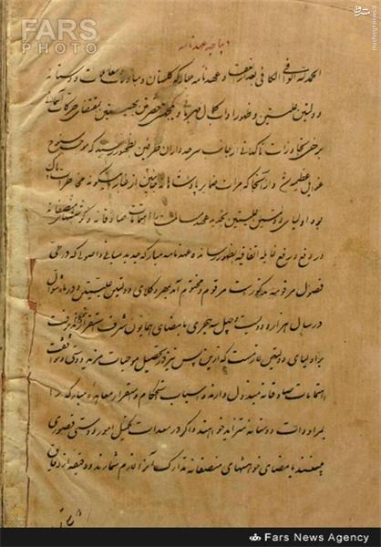 زندگینامه فتحعلی شاه قاجار ترکمنچای کجاست ترکمنچای چیست ایران و روسیه ایران قدیم