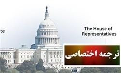 مجموع طرحهای «کنگره ۱۱۵» علیه ایران