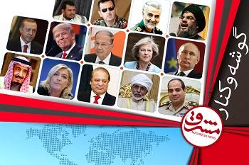 دیدار محرمانه رئیس دستگاه اطلاعاتی سعودی از / ساخت جبهه های جدید زیرزمینی توسط حماس