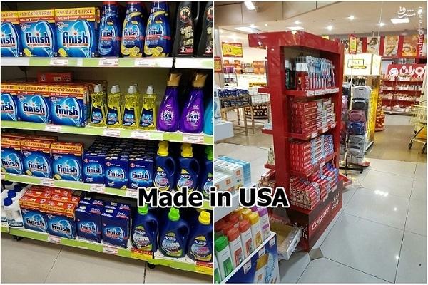 جولان اجناس خارجی در فروشگاه های زنجیره ای دولتی / ارتباط اقتصادی با دنیا، چرا یکطرفه؟