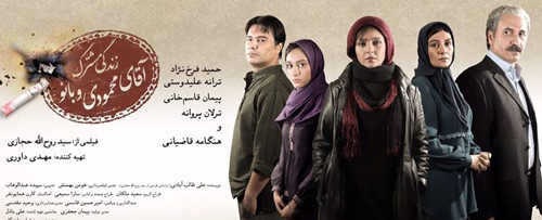 اسم های خز و کیلومتری فیلم های ایرانی +عکس