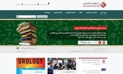 خرید اینترنتی کتابهای بخش بینالملل میسر شد