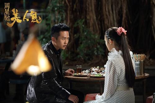اولین فیلم روحوضی چینی بالاخره ساخته شد