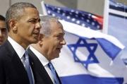 به ارتش اسرائیل کمک کنید و تخفیف مالیاتی بگیرید
