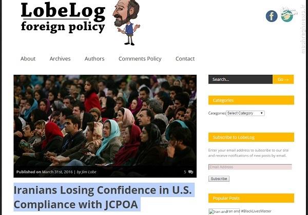 کاهش 44 درصدی امیدواری مردم ایران به برجام