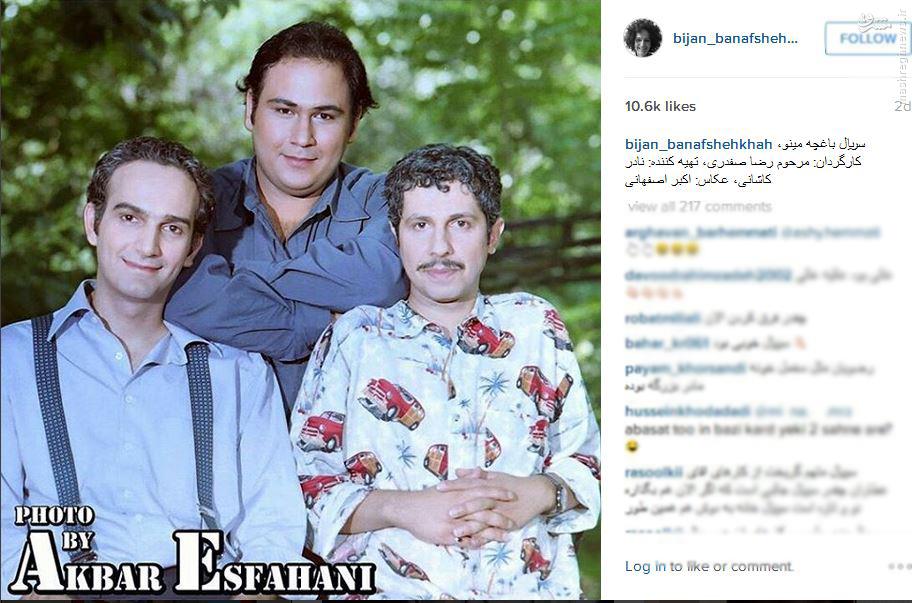 عکس/ گریم جواد رضویان در سریال «باغچه مینو»