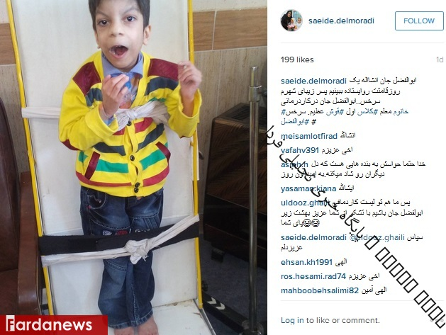 شفاف سازی عبدالله صالح درباره کمک ایران به یمن/ سخنان روحانی با طعم دلواپسی!/ چرا روحانی نمیتواند یارانه پولدارها را حذف کند؟