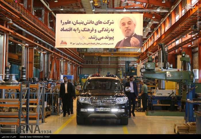 شیوه بازدید روحانی از مپنا جنجالساز شد + عکس