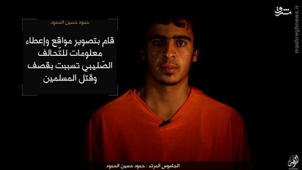 اعدام 4 جوان اهل سنت توسط داعش+عکس