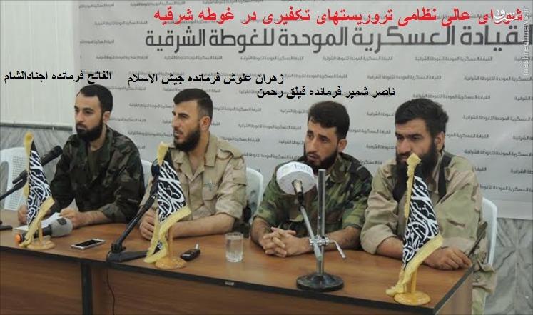 فیلم/دعوای زهران علوش و فرماندهان تروریستها در غوطه