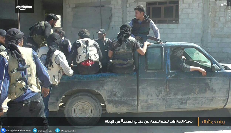 هلاکت 3 فرمانده میدانی جیش الاسلام در دمشق+عکس