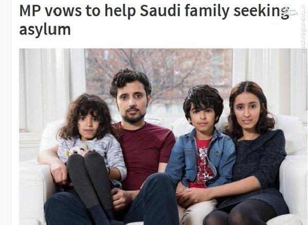 درخواست پناهچویی سه تبعه سعودی به انگلیس+عکس