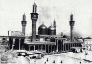 قدیمیترین تصاویر از کاظمین