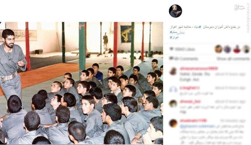 عکس/ حاج قاسم در جمع دانش آموزان دبیرستان سپاه