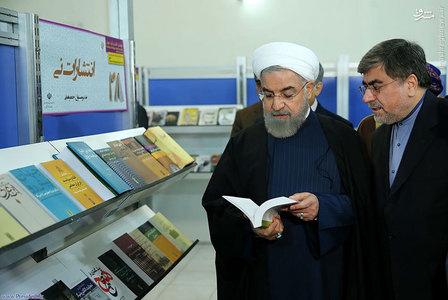 بیست و نهمین نمایشگاه بین المللی کتاب تهران افتتاح شد