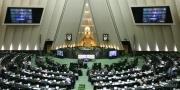 کدام نمایندگان در مجلس ابقا و کدامیک خارج شدند؟