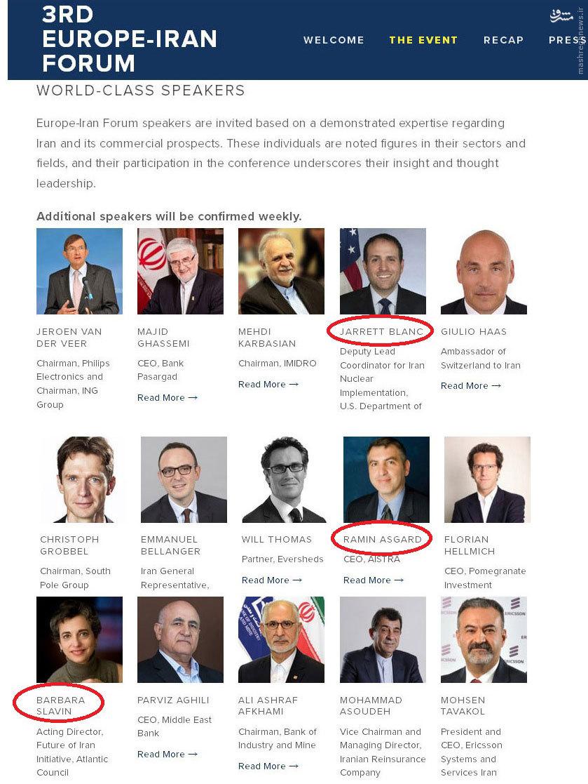 سومین مجمع اروپا-ایران