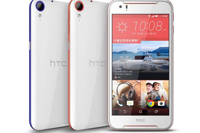 کمپانی HTC از موبایل میان رده Desire 830 به صورت رسمی رونمایی کرد