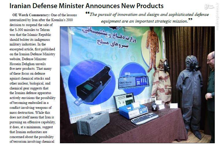 ایران تجهیزات نظامی جدید تولید میکند + دانلود /// در حال ویرایش