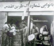 عکس/ نانوایی طریق القدس