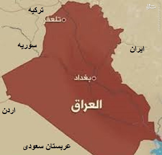 اعدام 2 عراقی در شمال موصل+عکس