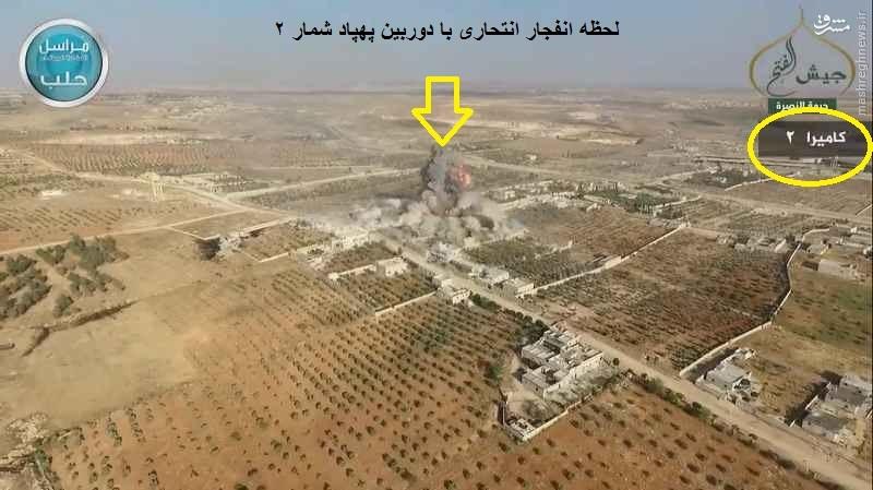 هجوم گسترده القاعده و ارتش آزاد به جنوب حلب/اشغال خالدیه توسط القاعده/خان طومان در آستانه سقوط/صدور فرمان حمله به حلب از ژنو/حملات داعش به شرق حمص/آماده انتشار