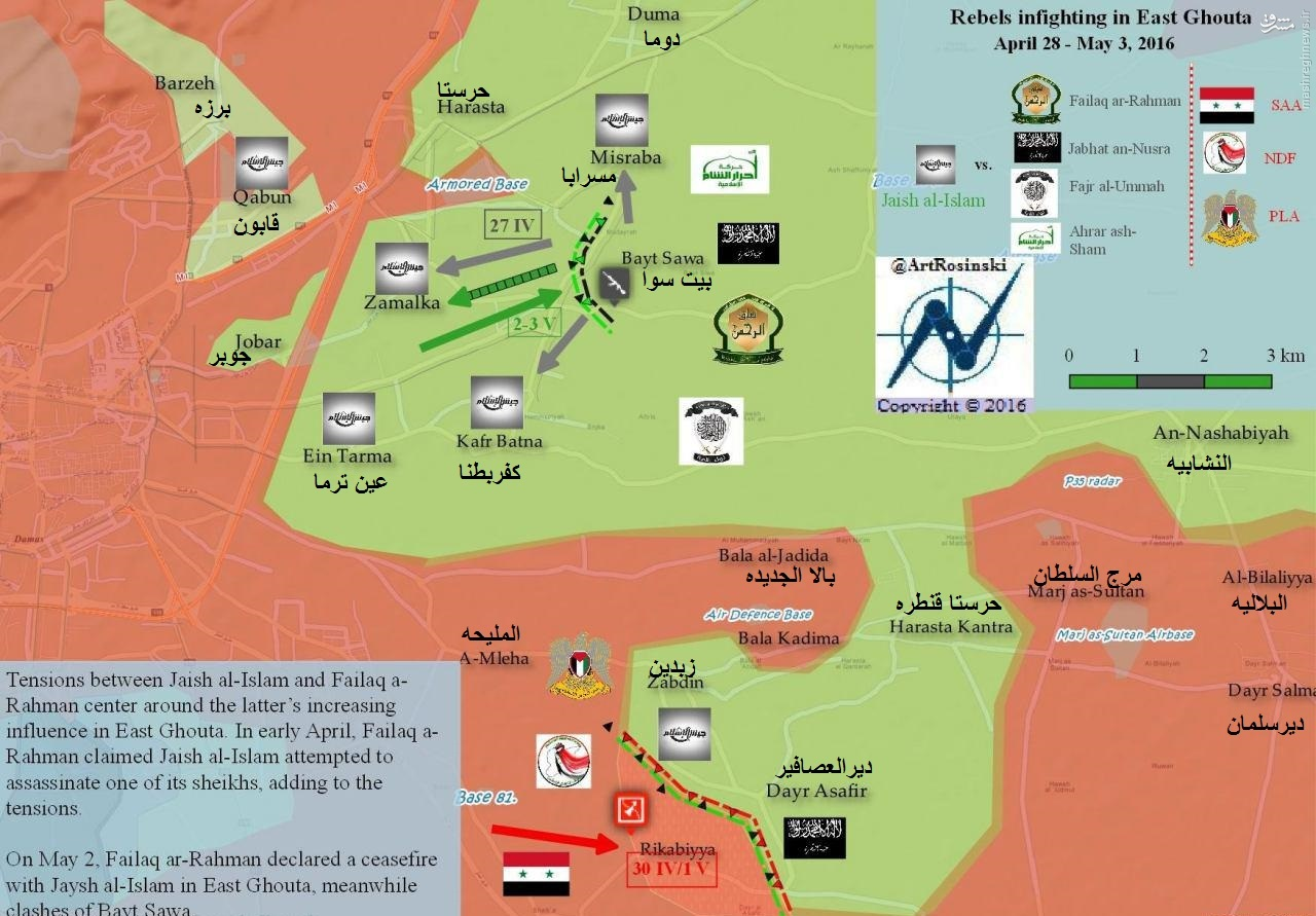هجوم گسترده القاعده و ارتش آزاد به جنوب حلب/صدور فرمان حمله به حلب از ژنو/حملات داعش به شرق حمص/پیشروی ارتش در غوطه دمشق/آماده انتشار